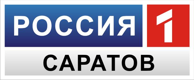 Телеканал Россия 24 Саратов